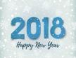 Как встретить Новый год 2013?